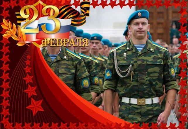 С. К. Ситников поздравил костромичей спраздником