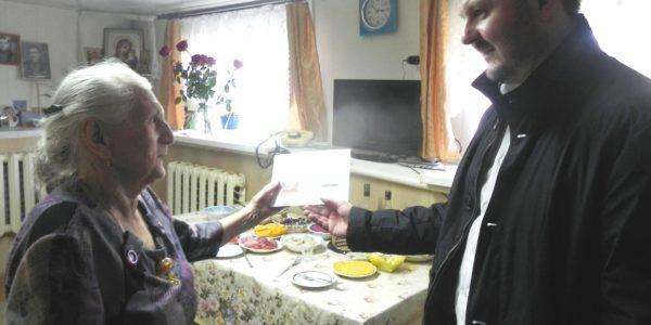 95-летнюю красноселку поздравил Президент