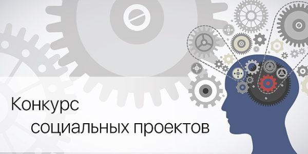 Ивановский ТОС претендует на звание «Команды мечты»