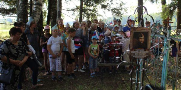 В Красносельском районе прошла акция «Горсть памяти»