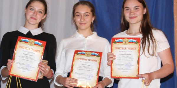 Одаренная молодежь Красносельского района получила заслуженные награды