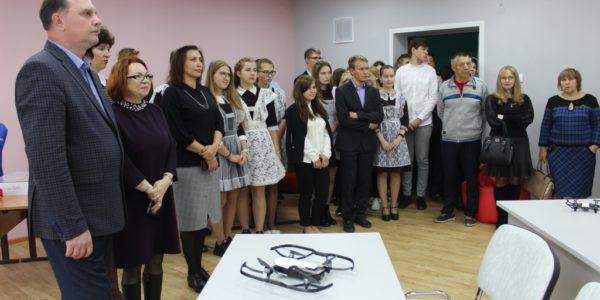 В Шолохове по нацпроекту «Образование» открылась «Точка роста»