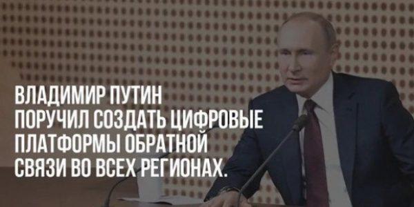 В Костромской области в сети Интернет ежедневно отрабатывается до 40 обращений и вопросов граждан