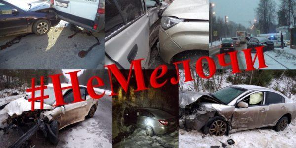Внимание водителей Красносельского района обратят на «Не мЕлочи!»