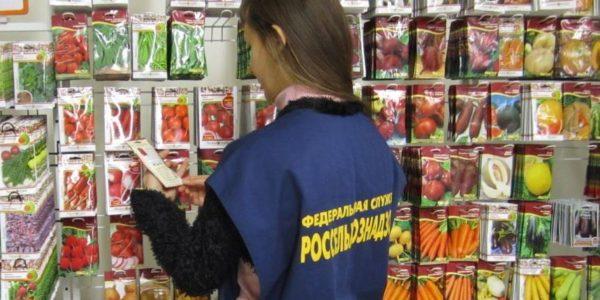 В Костромской области принято решение открыть специализированные магазины для продажи семян