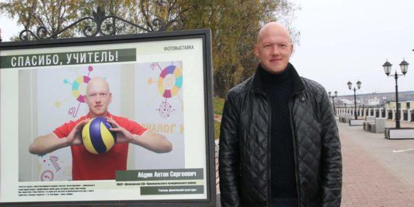 Фотопортрет красносела украсил набережную в Костроме