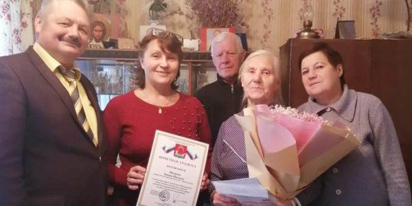 В Сидоровском поселении поздравили с 90-летием местную долгожительницу